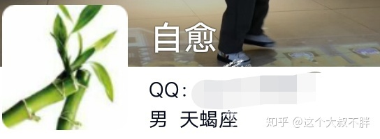 「qq网名 男生两个字符号」qq网名带符号的男生