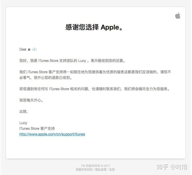 苹果系统iOS退费只能一到两次吗?然后会被拉