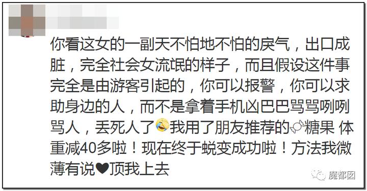 """震怒全网!云南导游骂游客""""你孩子没死就得购物""""引发爆议!199"""