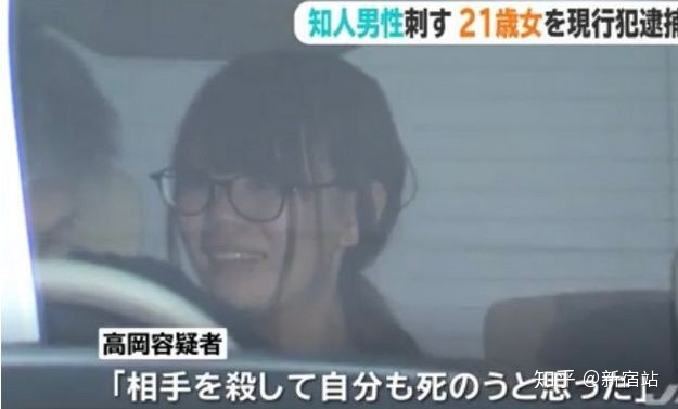 由佳 被告 高岡 「好きで好きで」ホスト刺した被告 判決・控訴直後に直撃|NEWSポストセブン