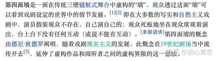 【演·说】和刘天池聊《我就是演员》第一期