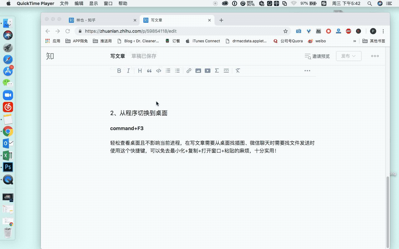 mac 显示 隐藏 文件 快捷 键