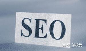 seo排名工具甄选火星实力H seo优化方案怎么做?搜外师兄的总结-U9SEO