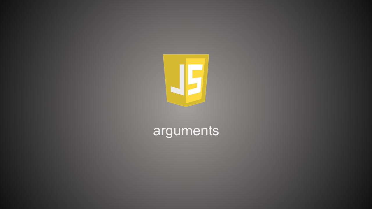 JavaScript arguments 对象全面介绍