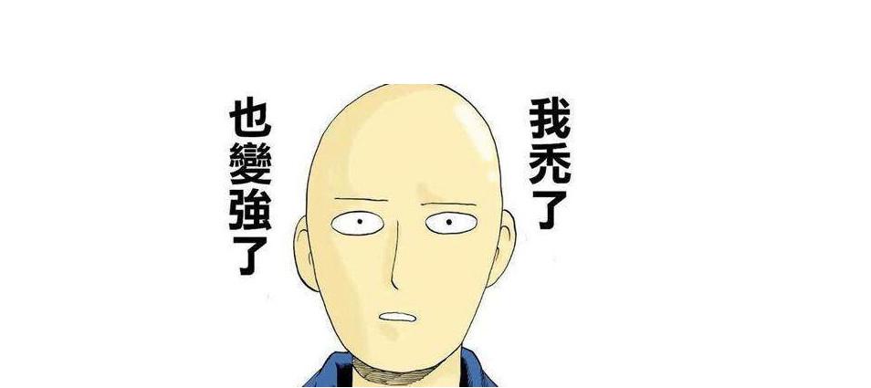 每6个中国人中就有1人脱发,「植发」能否变成千亿规模的新生意?| 36氪新风向