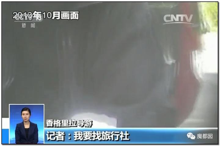 """震怒全网!云南导游骂游客""""你孩子没死就得购物""""引发爆议!121"""