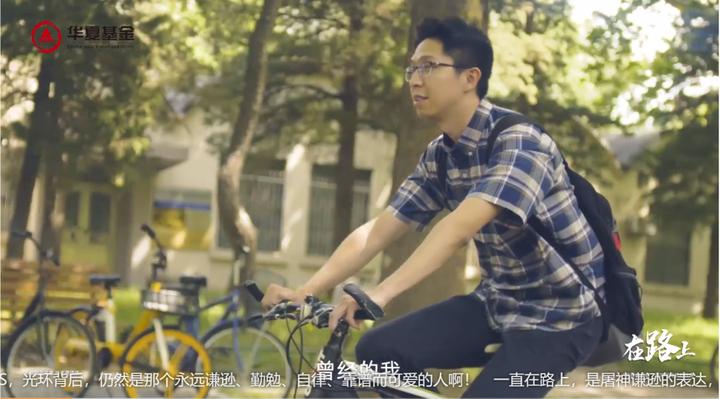 「屠神」屠环宇:华夏基金的互联网研霸