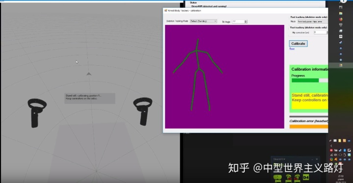 Vrchat Full Body With Oculus And Kinect