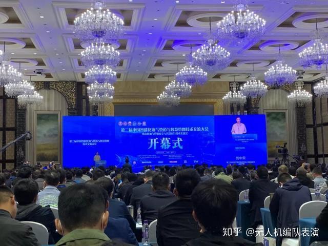 油气管道智慧守护者,翼眸科技精彩亮相中国智慧管网技术交流大会