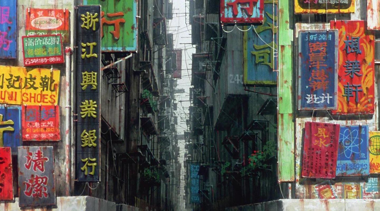 电影中的赛博朋克城市:从《银翼杀手》《攻壳机动队》到香港
