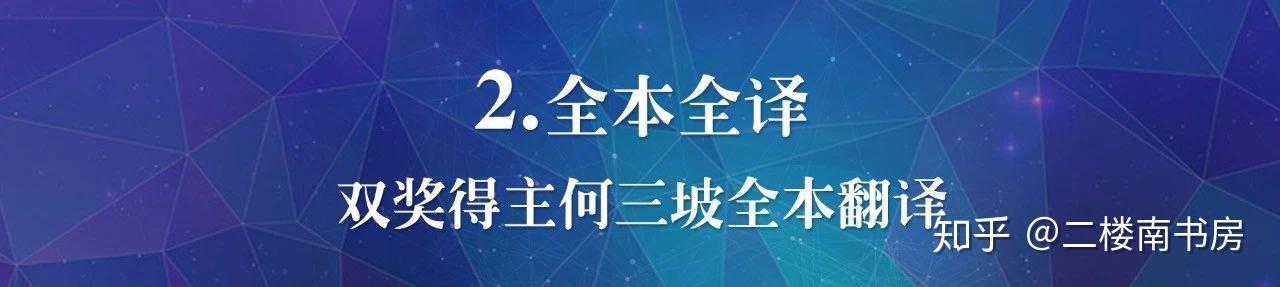 中国当代诗歌精选_贾平凹推荐《夜航船》,一本值得年轻人一读的常识百科书! - 知乎