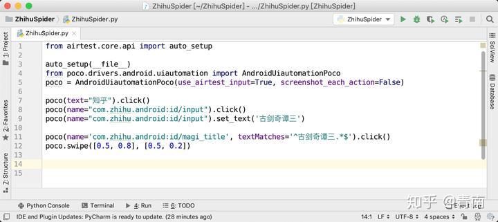 使用Airtest超快速开发App爬虫- 知乎
