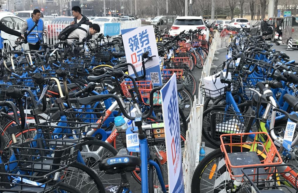 小蓝重回北京,但可能还没到打价格战的时候