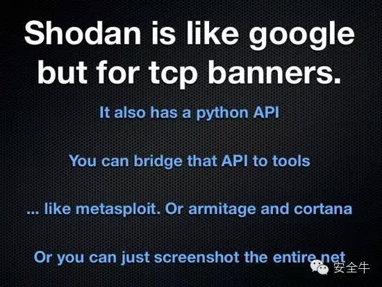 世界上最可怕的搜索引擎--Shodan