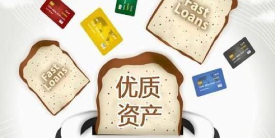 小花钱包有额度为什么不能借钱?2021最新状况来袭!