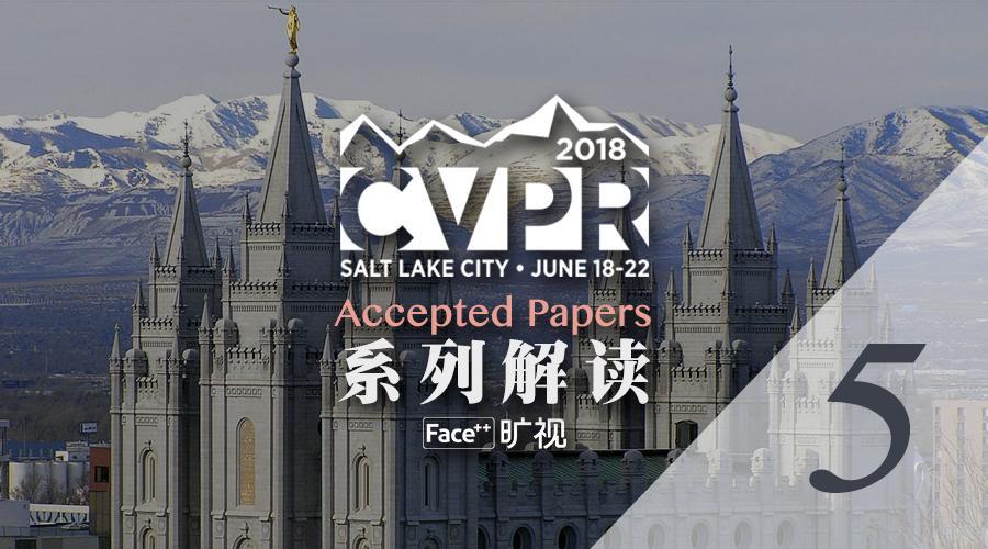 CVPR 2018 | 旷视科技Face++率先提出DocUNet 可复原扭曲的文档图像