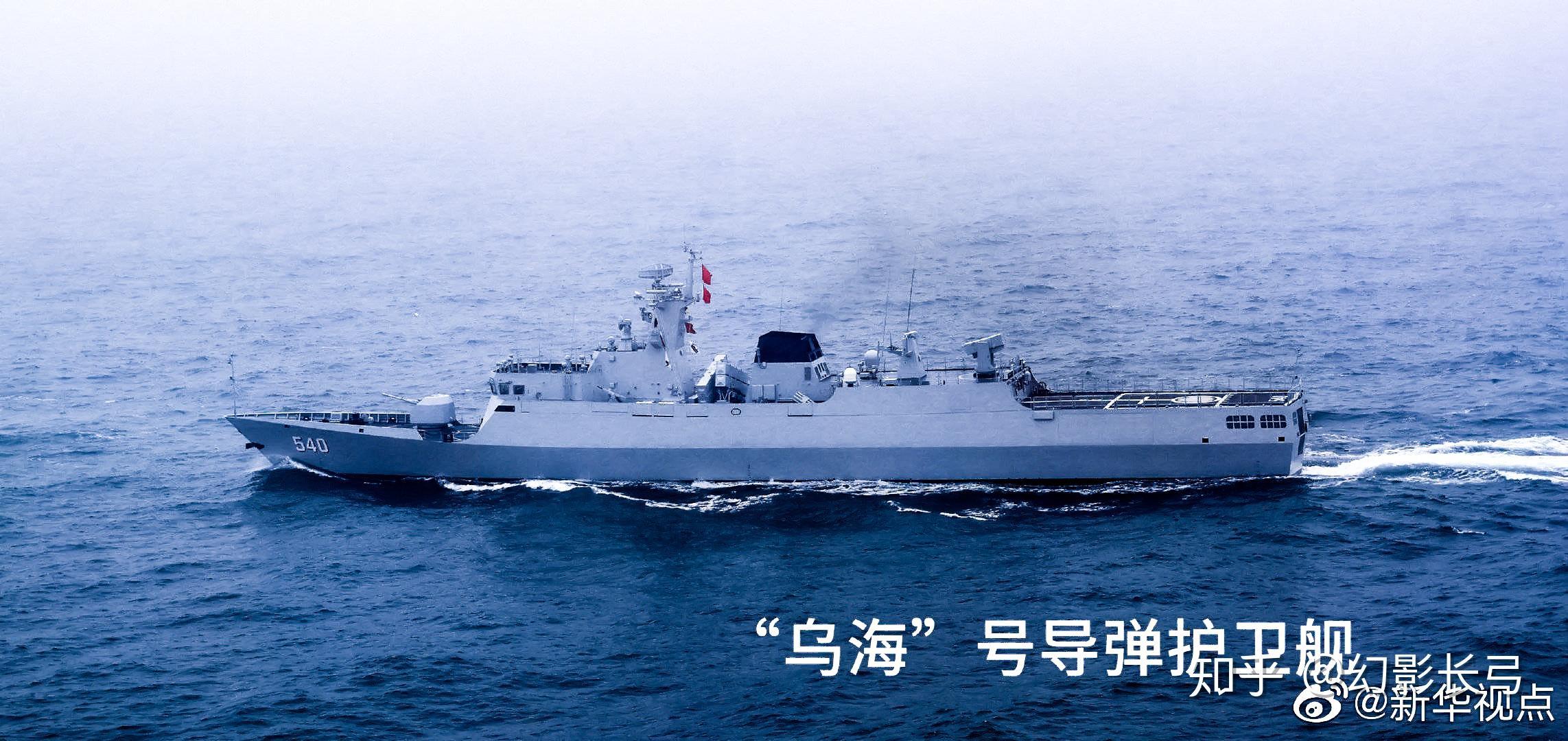 加尔各答级驱逐舰_海军70周年阅兵图集 - 知乎
