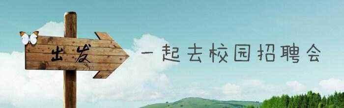 2018/2019秋招/算法/NLP/深度学习/ML面试笔记