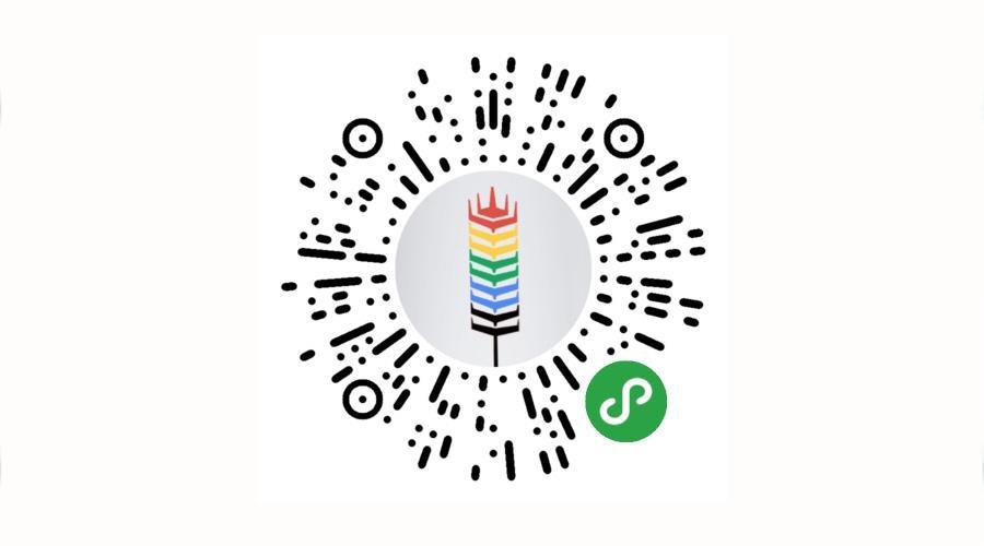 一个颇具创意的农业互联网+项目(微信小程序:沁香农)