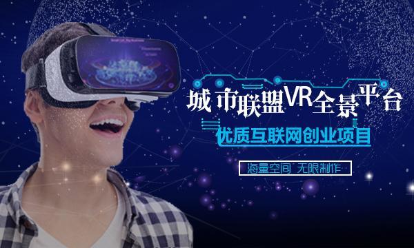 vr教程_VR全景制作合成教程:全景摄影篇 - 知乎