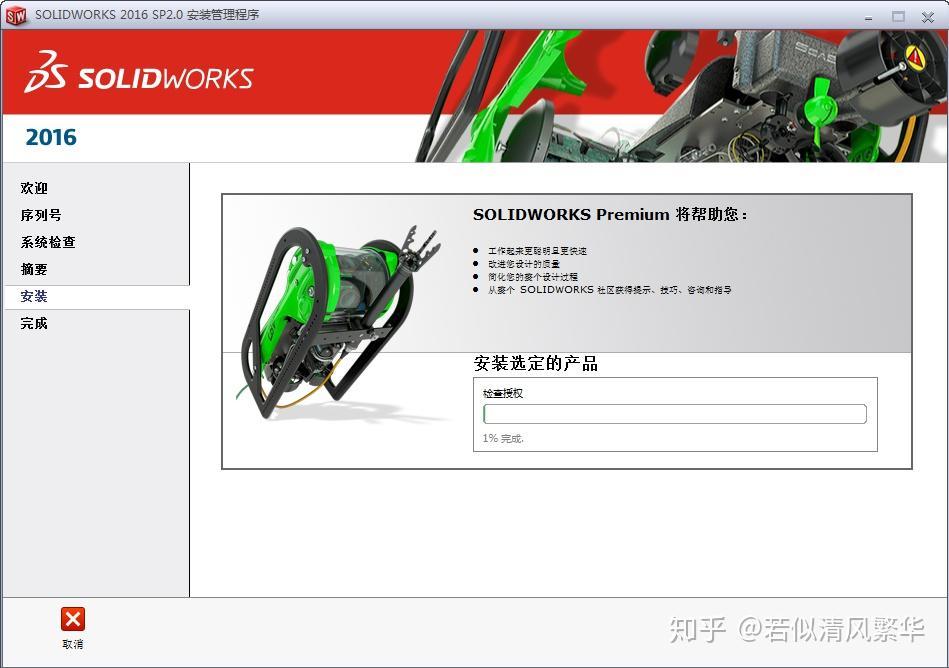 solidworks安装教程_SolidWorks软件安装,图文教程 - 知乎