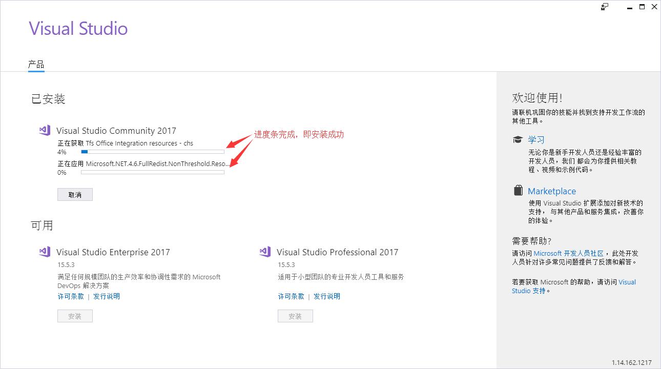 VS2017下载地址和安装教程(图解版) - 知乎