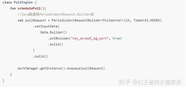 新架构组件- WorkManager - 知乎
