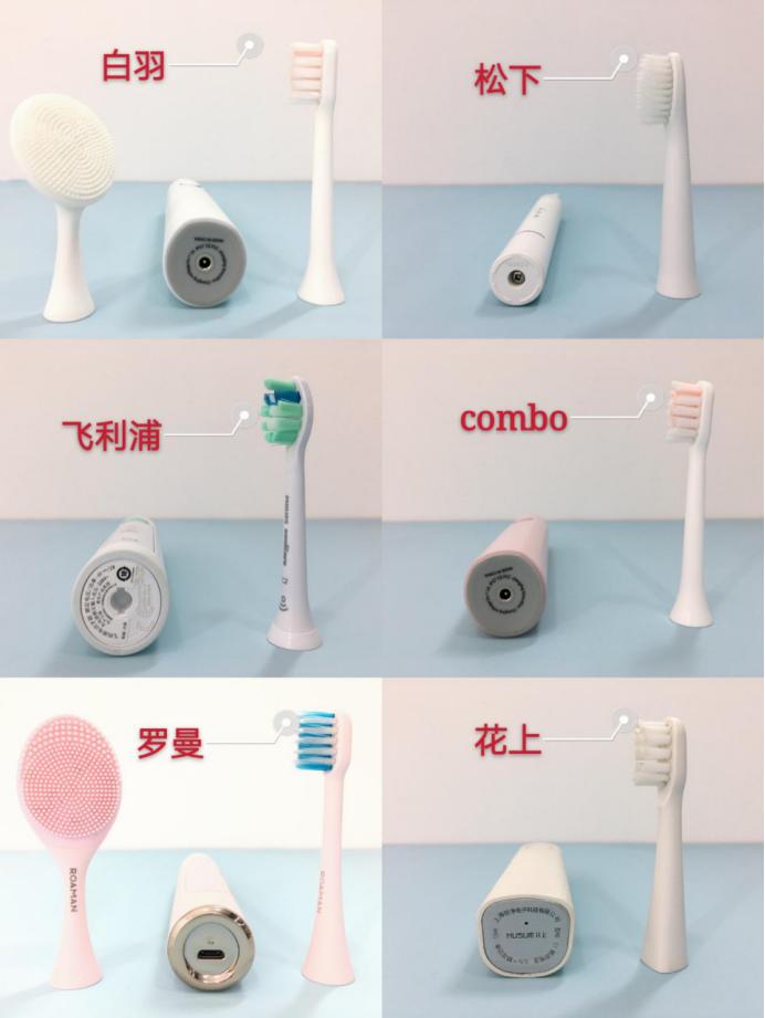 电动牙刷怎么选不会踩雷?全网最火10款电动牙刷测评