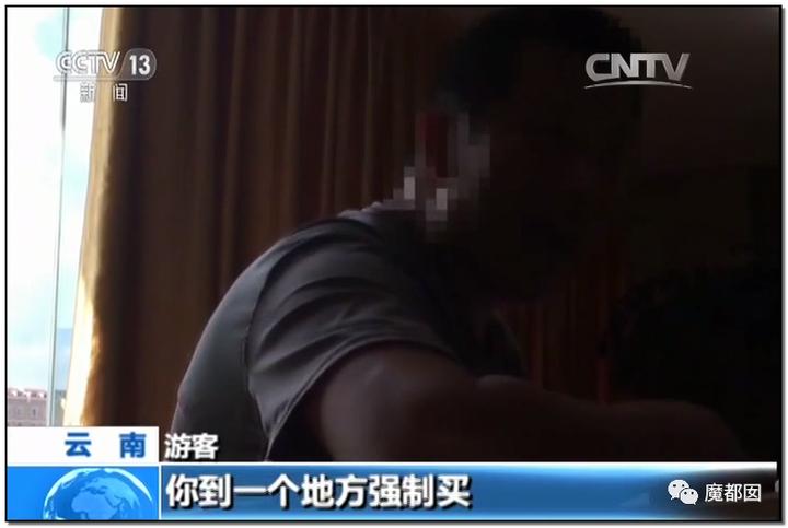 """震怒全网!云南导游骂游客""""你孩子没死就得购物""""引发爆议!93"""