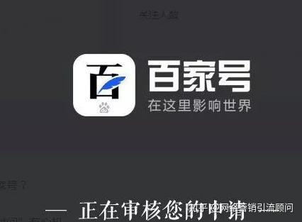 搜狐资讯_注册百家号和其他自媒体平台(百家号,搜狐号,一点资讯)大部分规则都一
