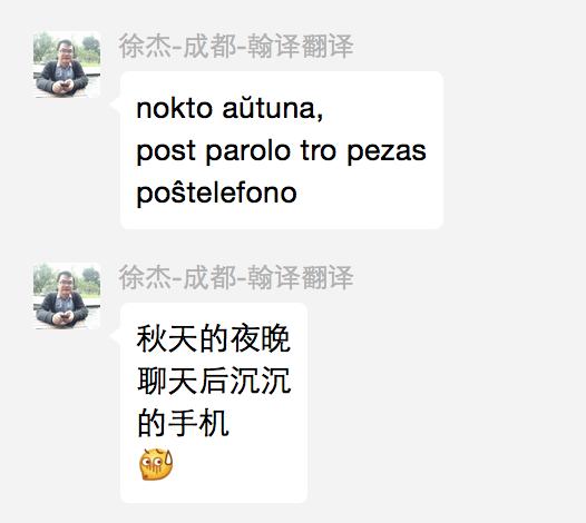 piv是什么意思_文化 | 俳句:世界语新玩法 - 知乎