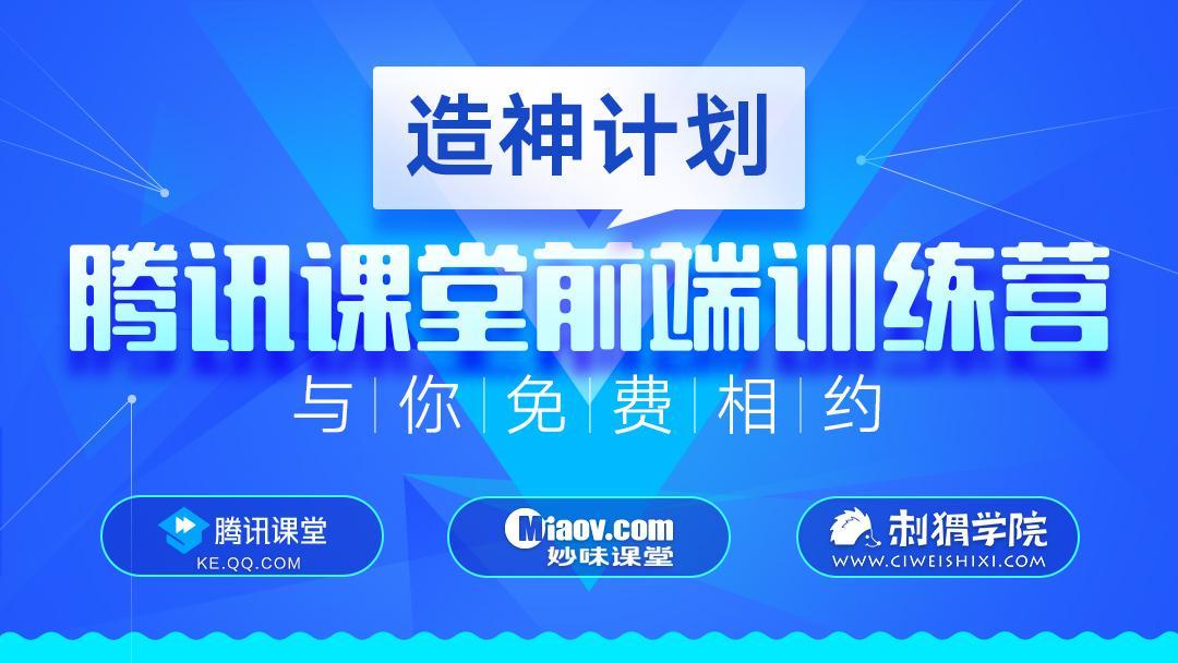 「加薪DAY10」Vue开源项目库汇总