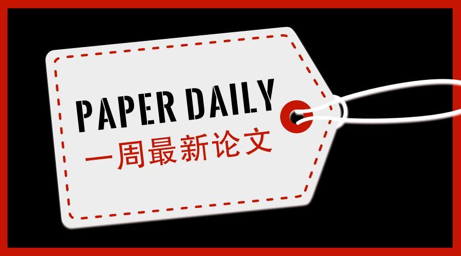 每周论文清单:高质量文本生成,多模态情感分析,还有一大波GAN | PaperDaily #26
