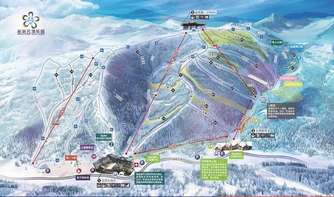 崇礼万龙滑雪场_2017-2018 蓝莓评测年度最佳滑雪场 (崇礼) - 知乎