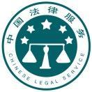 全国律师推荐