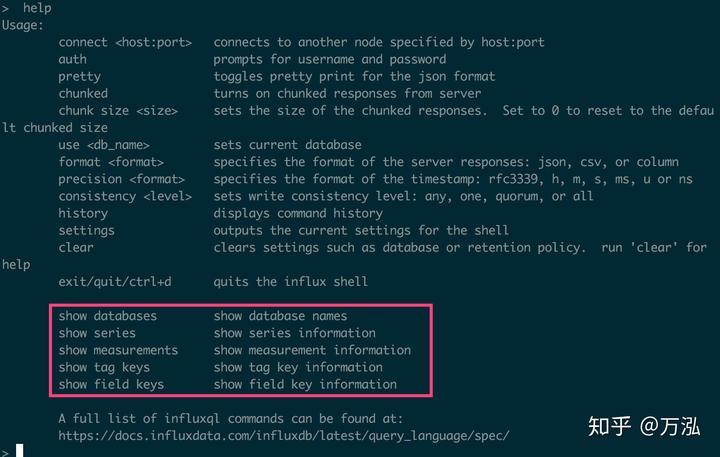 InfluxDB: 安装、使用与模型介绍(一) - 知乎