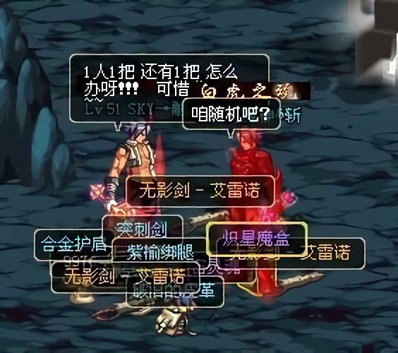 dnf开袖珍罐_DNF玩家武器幻化,意外开出血色泰拉巨剑,11年几乎无人见过 - 知乎