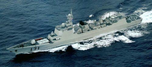 导弹驱逐舰哈尔滨舰_如何看待055型导弹驱逐舰舰艏完工? - 知乎