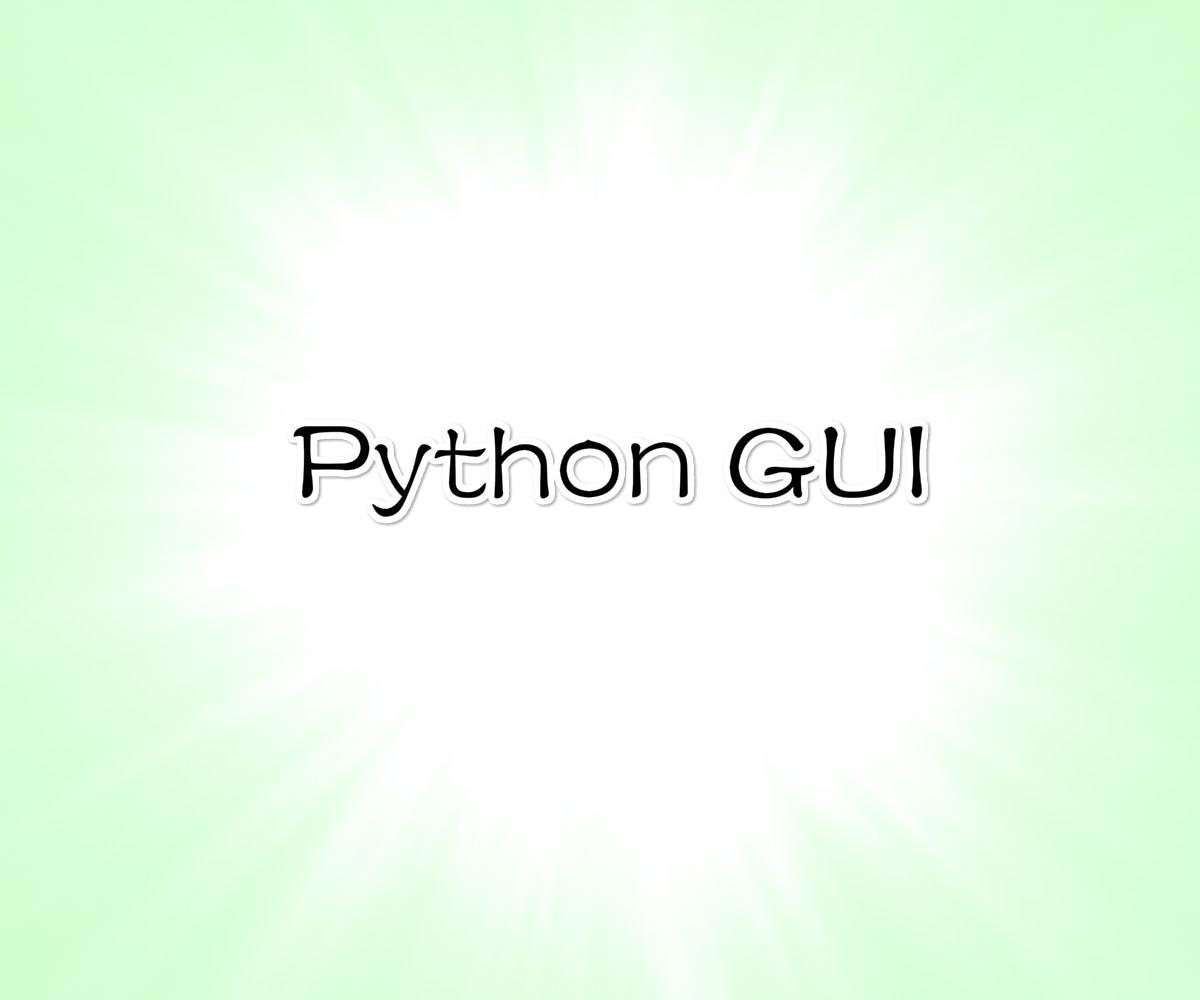 Python 的图形界面(GUI)编程?