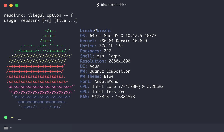 写代码怎能不会这些 Linux 命令?