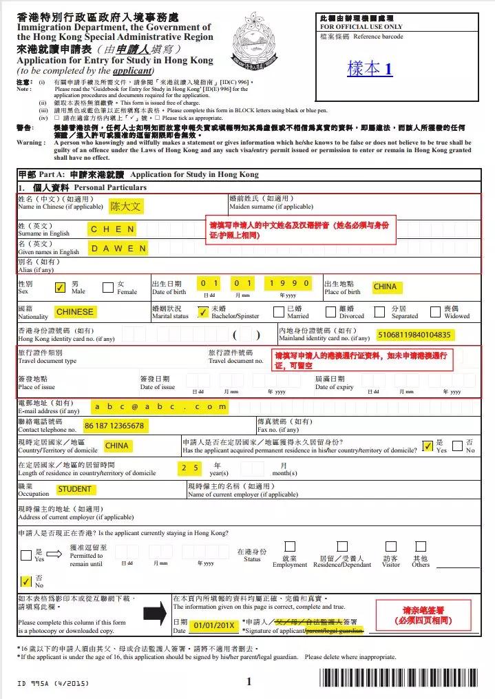 一张纸上打印两页_留学签证|四张图带你搞定ID995A填写 - 知乎