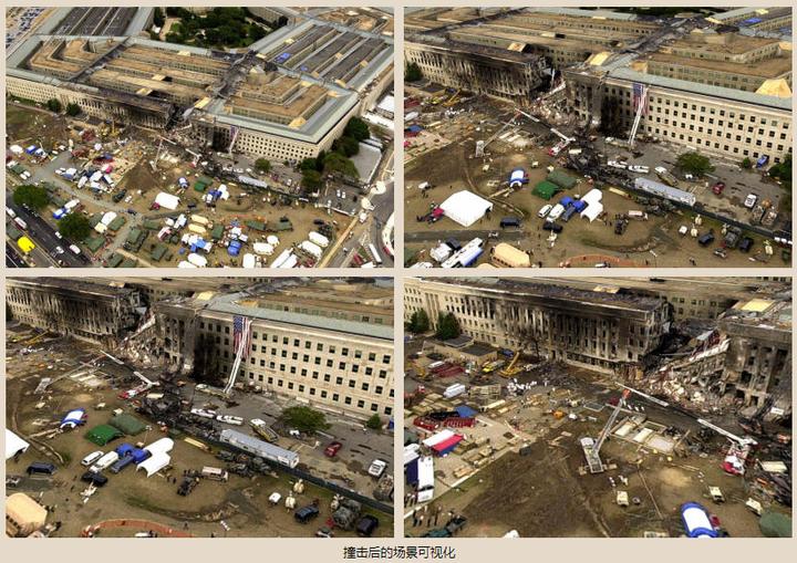 911 事件的原貌是怎样的?(深度超长文)