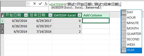 在Power Pivot中用DATEDIFF函数计算两个日期之间的间隔- 知乎