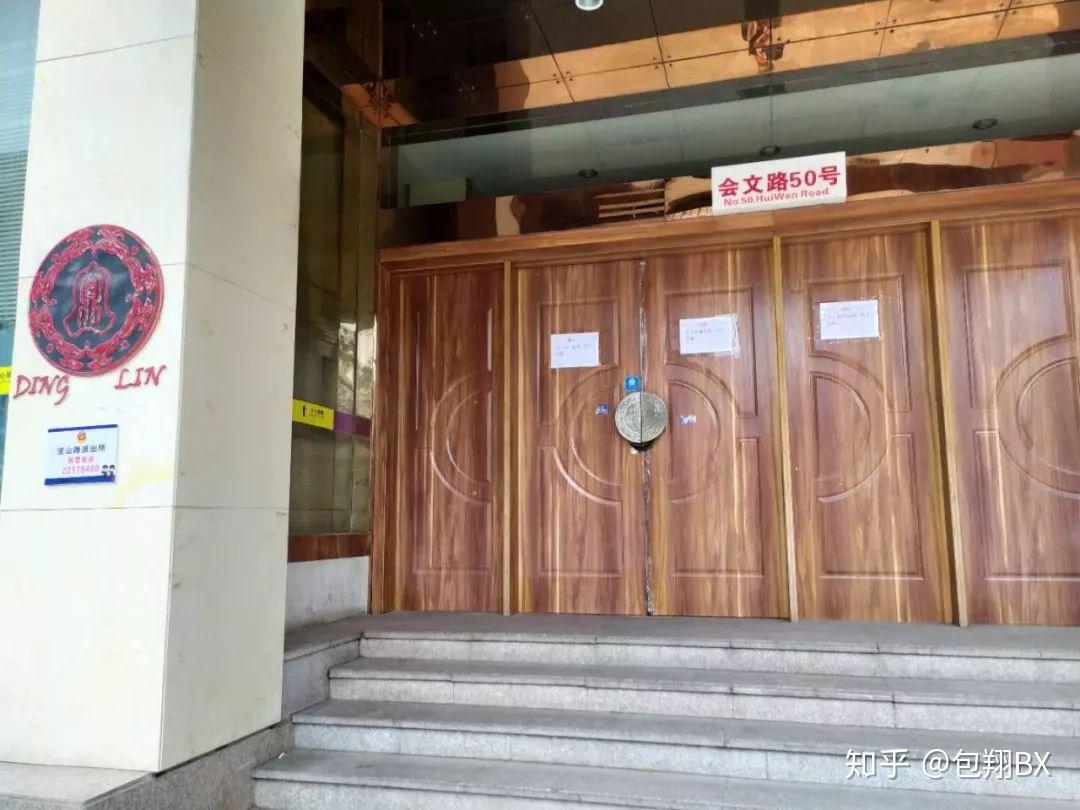新鼎凌浴室位置_杭州新鼎临浴室 - www.chudaowang.com