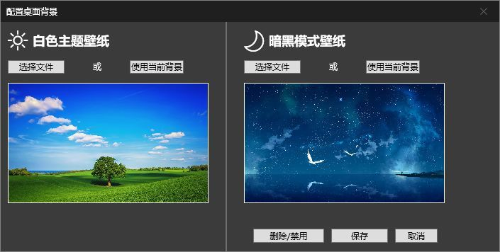 windows 桌面 版 facebook