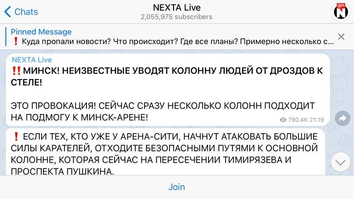 从经济奇迹到社会风暴眼,白俄罗斯码农为何成为抗议主角
