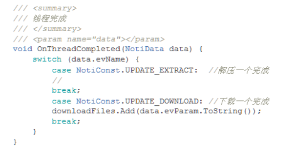 Unity3D热更新LuaFramework入门实战(9)——线程管理器 Unity3D教程 第3张