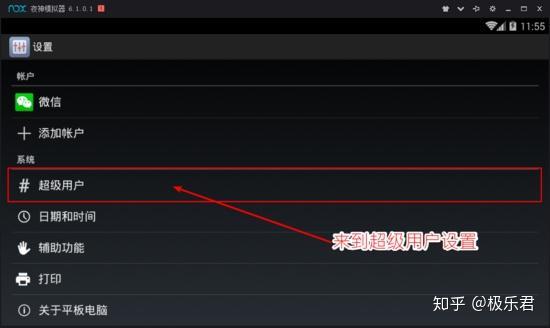 什么网站可以下载小程序源码_网站源码小偷程序 (https://www.oilcn.net.cn/) 综合教程 第3张