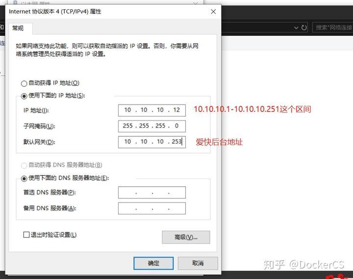 旧笔记本搭建pve+ikuai+openwrt(lede)双软路由系统- 知乎