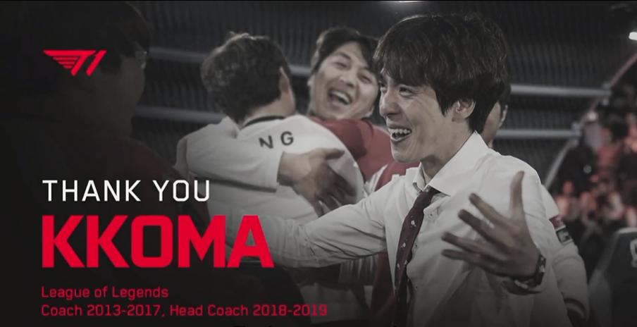 他改变了英雄联盟—— 有史以来最伟大的教练SKT.Kkoma的传奇故事